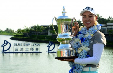 Minjee Lee of Australia poses with her trophy after winning the Blue Bay LPGA tournament at Jian Lake Blue Bay Golf Course in Sanya on China's Hainan Island on October 23, 2016., Image: 303705796, License: Rights-managed, Restrictions: China OUT, Model Release: no, Credit line: Profimedia, AFP