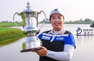 China's Feng Shanshan poses with the trophy after winning the Blue Bay LPGA golf tournament at Jian Lake Blue Bay Golf Course on China's southern Hainan island on November 11, 2017.  Feng Shanshan is to be China's first golfer ranked world number one after she claimed back-to-back wins with a thrilling victory at the Blue Bay LPGA on November 11., Image: 355126182, License: Rights-managed, Restrictions: China OUT, Model Release: no, Credit line: Profimedia, AFP