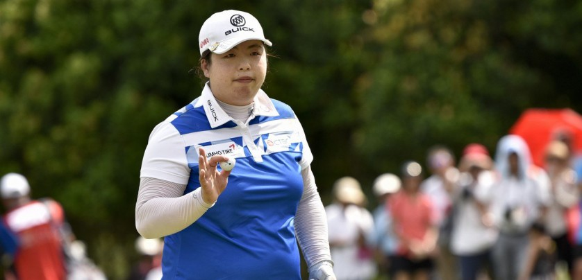 October 29, 2017 - Kuala Lumpur, Malaysia - Shanshan Feng of China pictured during day 4 of the Sime Darby LPGA Malaysia at TPC Kuala Lumpur on October 29, 2017 in Kuala Lumpur, Malaysia., Image: 354141925, License: Rights-managed, Restrictions: * France Rights OUT *, Model Release: no, Credit line: Profimedia, Zuma Press - News