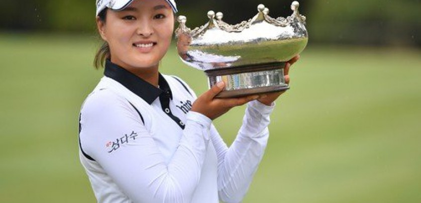 Jin Young Ko from Korea celebrates with her trophy after winning the Australian Women's Open golf tournament at the Kooyonga Golf Club, in Adelaide, Australia, 18 February 2018.  EPA-EFE/ AUSTRALIA AND NEW ZEALAND OUT  EDITORIAL USE ONLY, Image: 363597312, License: Rights-managed, Restrictions: AUSTRALIA AND NEW ZEALAND OUT  EDITORIAL USE ONLY, Model Release: no, Credit line: Profimedia, TEMP EPA